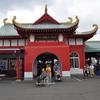おでかけ その1『江ノ島・鎌倉探訪記』