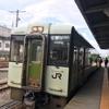 新潟9 一応人助けと十日町駅コインロッカー情報