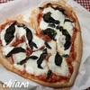 いつものピザをハートの形に~ピッツァ マルゲリータ