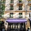 【HÔTEL BACHAUMONT】パリ2区 おすすめ人気デザイナーズホテル