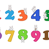 【無料印刷用】ナンプレ問題 中学生レベル81~90 (25分)