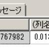 SQL serverで擬似乱数生成を含むビューとプロシージャを作る