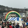 犬山ハーフマラソンレポ1