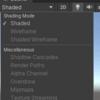 【Unity】Scene ビューの描画モードを変更できないようにする方法