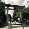 【京都】晴明神社【御朱印】