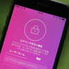 Instagram 「ログインできない」「パスワードを忘れた」時の対処法