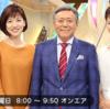 とくダネ菊川怜の後任の女性新司会者、梅津弥英子アナと海老原優香アナの評判とは?