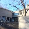 板橋区立郷土資料館 特別展「高島平の歴史と高島秋帆」