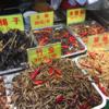 蛇肉?犬肉?中国でよく食べられる動物のお肉まとめ