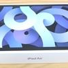 [Apple]今更ながら、iPad Airを買いました。