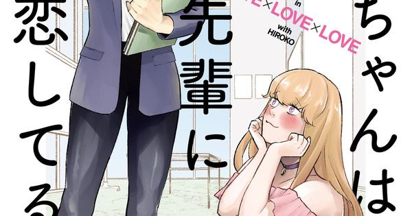 9月発売webアクションコミックスのお知らせ