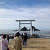 【今大注目の糸島】恋人の聖地「二見ヶ浦の夫婦岩」に行ってきました!