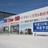 変わりゆく北海道の鉄路を記録する旅 3日目② 移転工事が進む苗穂駅