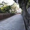 #8長崎旅行記(4日目 オランダ坂〜グラバー園)