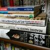 【春秋】11月1日は読書の日なので、みんなで本を読もう