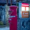 竹富島での最高の楽しみは朝夕の散策にあり