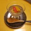 「たん熊」見た目も美しい和食コースで大満足@ANAクラウンプラザホテル大阪