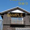 コミケ c95 おしながき(2018年冬)(1st info.)