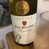 フランスワイン リースリング ポール ブルッカート