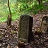 聖山のふもとにある茶屋遊女の墓地 福岡県北九州市門司区田野浦