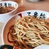 特盛無料♫濃厚魚介つけ麺でがっつりランチ。兵庫 宝塚「三豊麺」
