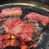 福山市『食辛房 沖野上店』焼肉
