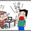 カブで青森へ!!(本州最北端カブミーティング)