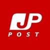 ☆日本郵便☆郵便番号検索♪♪