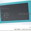 Nintendo Switch Lite発売。SwitchとSwitch Liteを比較。Switch Liteは3DSを葬る