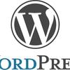 【 Google AdSense 】はてなブログから移行するか検討中 はてなPro にするか、Blogger? WordPressやTumblrも