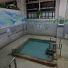【別府市】別府温泉 末広温泉~カフェ代わりに温泉!浴室はアートで素敵な癒し空間