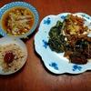幸運な病のレシピ( 2445 )夜: 茄子モヤシとレバー、春菊天ぷら