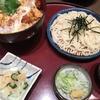 和食めん処「サガミ」のカツ丼&うどんセットが旨い!でも…