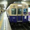 昔の鉄道写真から:阪神電鉄最後の行先表示板付普通型車両