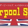 Liverpool Sound Fair開催中‼ THE BEATLES関連の楽器探すなら島村楽器福岡イムズ店へ‼
