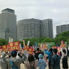 憲法記念日関連集会