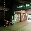 【2018-19年鉄道で日本縦断旅行】-10日目(九州縦断)