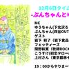 【ライブハウス界の年末の奇祭】佐藤生誕祭12/6みどころ