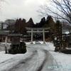 千秋公園 彌高神社 (秋田県秋田市)