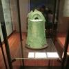 中国地方の旅(21)歴史博物館①