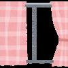 我が家の生活環境改善計画③ ~ニトリで新しいカーテンを購入~