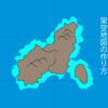 illustratorで架空地図を描くチュートリアル