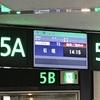 飛行機代を節約して石垣・与那国を自由気ままなノープラン旅するためにしたこと