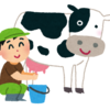 子供に「牛の乳みたいだよ」とJAROに誇大広告で訴えられそうな励まされ方をされる