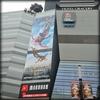 スパイダーマン:ホームカミング(ネタバレ)