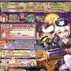 【花騎士】強化精霊召喚キーで団長レベルアップ!