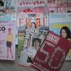 5月に買った雑誌たち