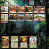 Dominion Online 対戦録 304