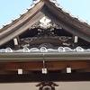 松聲閣 新江戸川公園 東京都文京区目白台