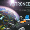 AWSにVPNでつないでSteam Home StreamingでAstroneerをやりたい